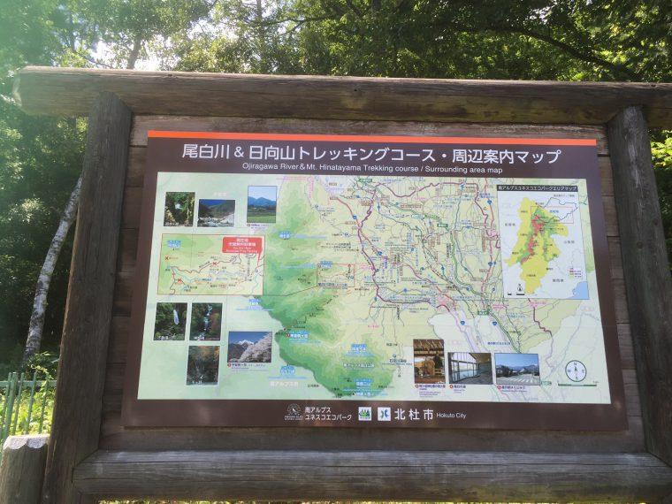 ojirogawa1