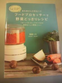 日常 ときどき スピリチュアル-anakichi-book