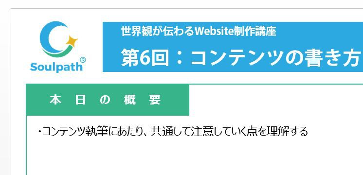 webkouza2