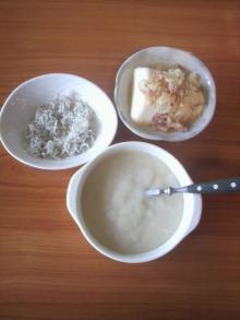 日常 ときどき スピリチュアル-玄米クリーム