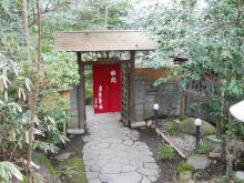 日常 ときどき スピリチュアル-楽遊壽林