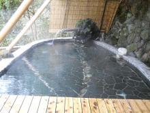 日常 ときどき スピリチュアル-露天風呂1